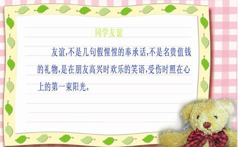 创意祝福短信_母亲节创意祝福图片