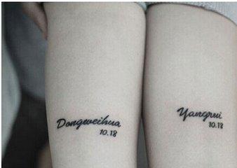 情侣纹身有意义?图片