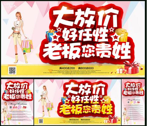 卫浴促销活动广告语洁具品的广告语