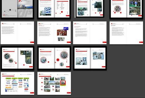企业宣传册设计模板的具体步骤