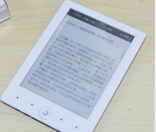 手机exe电子书制作的主要功能有哪些