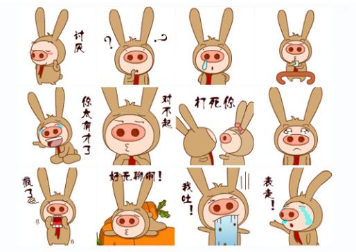 现在最新版的qq表情还在表情框右上角增加了搜索功能,可搜索自己想图片