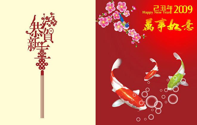 创意的新年贺卡设计种类和制作方法