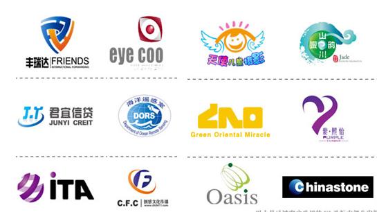 大型企业公司标志设计方法和技巧