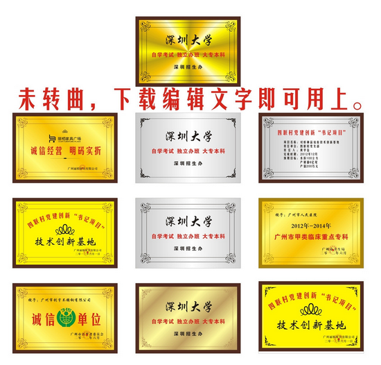 火锅店牌匾设计在颜色上是如何充满着吸引力的