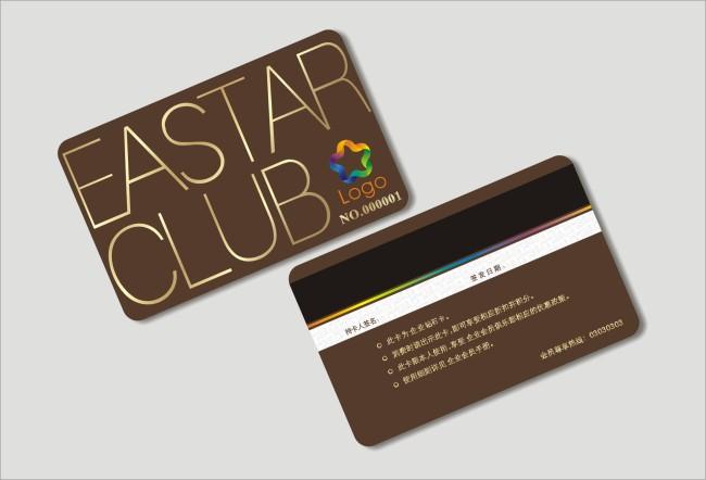 告诉大家会员卡设计的基本知识