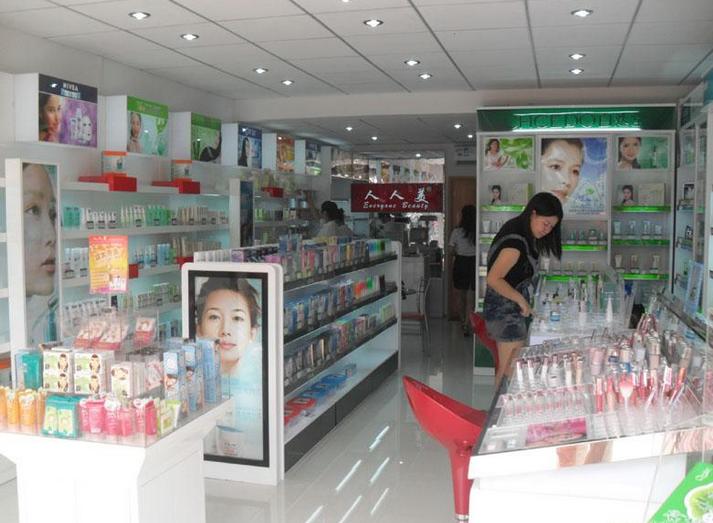 平价化妆品店如何去进行起名比较合适呢