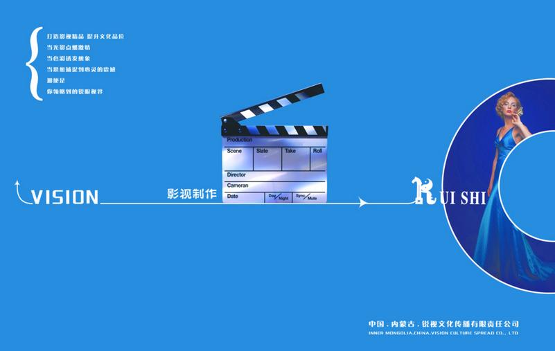 影视制作的过程是怎么样的呢