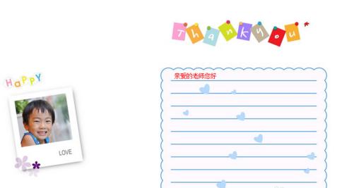 教师节献给老师的贺卡祝福语可以如何撰写