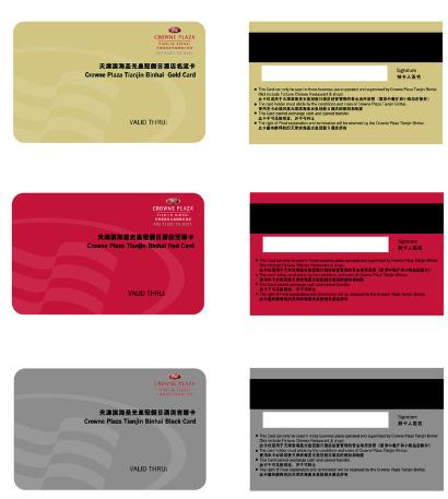 免层压PVC卡签名条设计制作和会员卡设计俱乐部成立需知