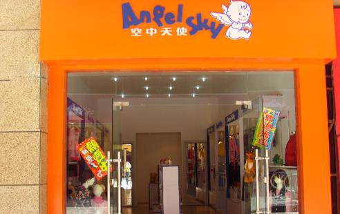 进行童装店名字起名有什么技巧