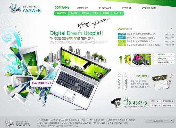 时尚新颖的电子商务网站开发技巧和方法