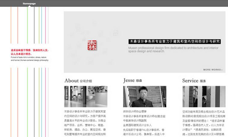 新闻资讯地方门户网站开发的发展趋势