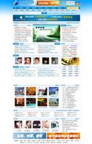 电子商务地方门户网站开发要考虑的因素