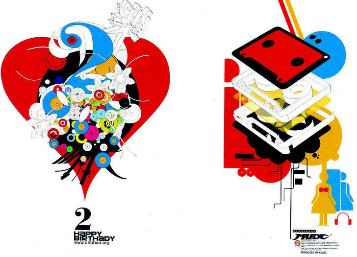 图书广告插画设计的文字说明包括哪些